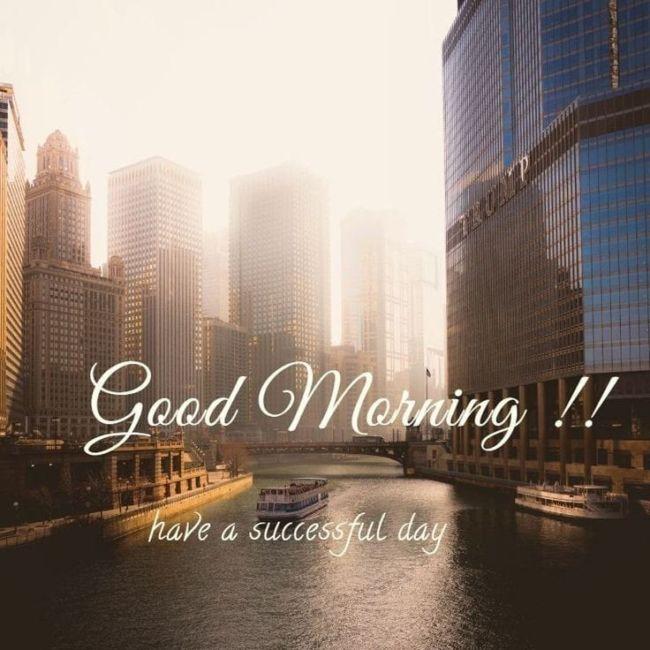 Доброе утро новинки